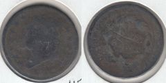 1814 LARGE CENT CLEAR DATE