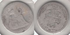 BETTER DATE 1862 SEATED DIME CIVIL WAR YEAR