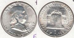 GORGEOUS BU 1955 FRANKLIN HALF DOLLAR LOOKS LIKE BUGS BUNNY