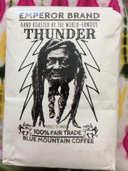 Jamaican Blue Mountain - 1 lb. bag