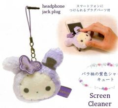 "San-X Sentimental Circus Garden 2.3"" Screen Cleaner Plushy Shappo Mascot with Strap and Headphone Jack Plug"
