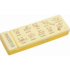 San-x Rilakkuma Pen pouch (Yellow)