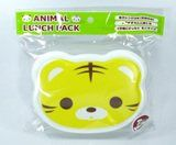 Tiger Animal Lunch Box (2 Pcs)