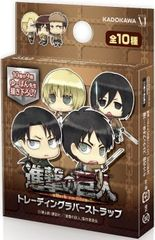 Attack on Titan Trading Rubber Strap (1 Random Blind Box)