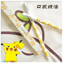 Pikachu Gel pen 0.38mm (Pack of 2)