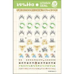 Pack of Two Sheets My Neighbor Totoro Schedule Seal Petite Totoro Stickers