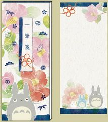 My Neighbor Totoro - Memo Pad: Camellia