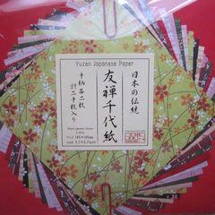 Japanese Origami Folding Paper Yuzen Washi Chiyogami Style 14 Sheets