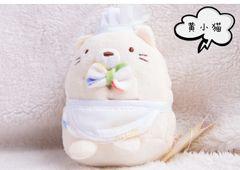 San-X Sumikko Gurashi Plush 5'' Cat