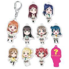 """Love Live! Sunshine!!"" Trading Acrylic Keychain (Randjom 1 Pack)"