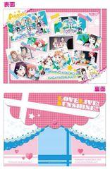 Love Live! Sunshine!! - A4 Clear File w/Flap (2) Kimi no Kokoro wa Kagayaiteirukai ver