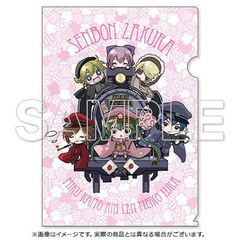 "Miku Hatsune ""Novel Senbonzakura"" Clear File SD Sakura Shoutai"