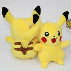 "Pokemon Pikachu 18cm (7"") Plush with sucker"