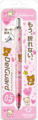 Rilakkuma - DelGuard mechanical pencil 0.5mm (Pink)