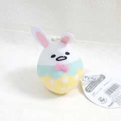 Easter Gudetama Lazy Egg Key Chain Plush