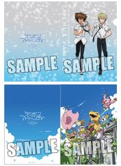 Digimon Adventure tri. - 2 Clear File Set