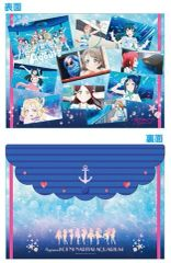 Love Live! Sunshine!! - A4 Clear File w/Flap (1) Koi ni Naritai AQUARIUM ver