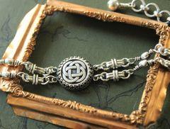 MAGGIE - Celtic Knot Bracelet