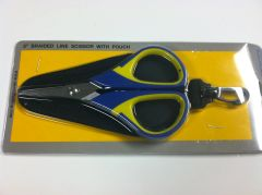 OHERO BRAID FISHING SCISSORS - CUTS BRAID EASILY