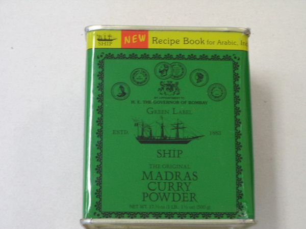 Madras Curry Powder SHIP 500 g