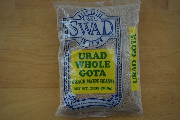 Urad Whole Gota (Black Matpe Beans), Swad, 2 Lb