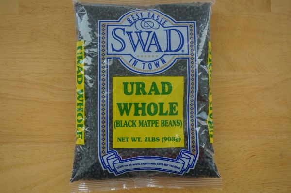 Urad Whole (Black Matpe Beans), Swad, 2 Lb