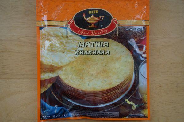Mathia Khakhara, Deep, 180 G