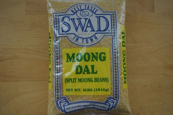 Moong Dal (Split Moong Beans), Swad, 4 Lbs