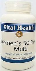 Women's 50 Plus Multi 60 caps