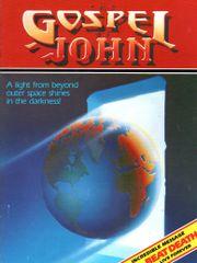 Gospel of John - Second