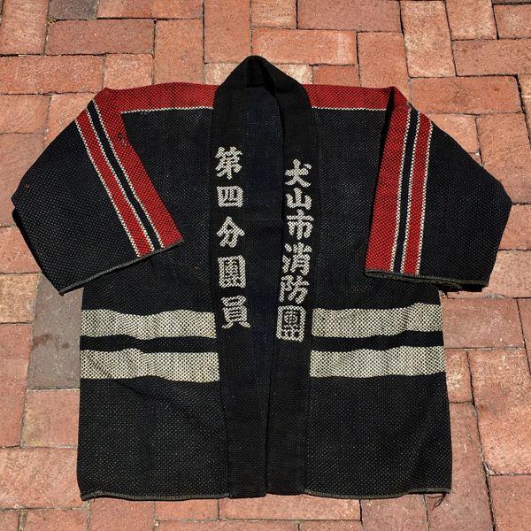 SOLD 1940s #3 COTTON SHASHIKO JAPANESE FIREMAN's KIMONO JACKET