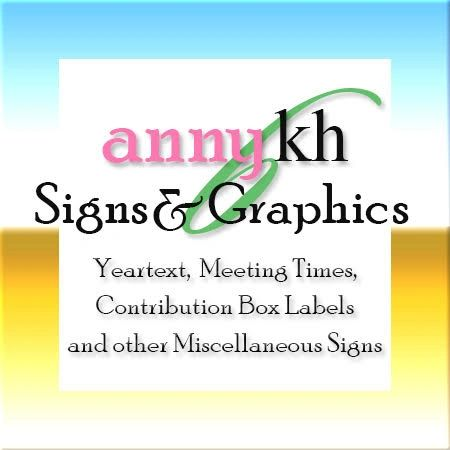 2018 Yeartext- provided by annybkhsigns.weebly.com