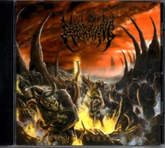 Aborning - Demonic Infestation