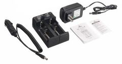 XTAR SV2 Rocket Intelligent Charger w/ AC & DC Cords