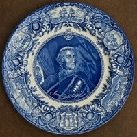 Georgia Historical Plate - General James Edward Oglethorpe, Founder of Georgia