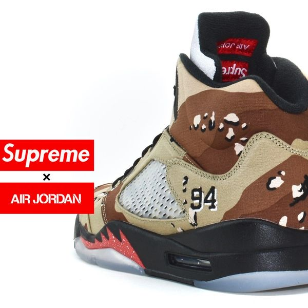 42b084cc965b1b Nike Air Jordan V Supreme Camo NEW Sz. 12
