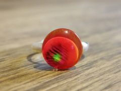 Art Glass No. 76 - ring