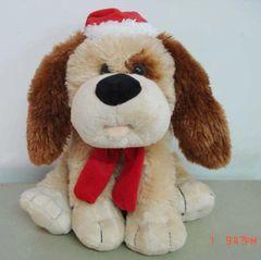 Dancing Dog Singing Christmas Tunes