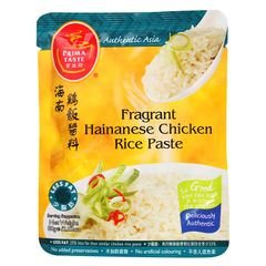 Prima Taste Fragrant Hainanese Chicken Rice Paste 80 g