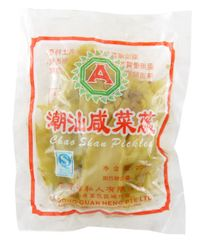 CHN Salted Vegetable Pickle 200G