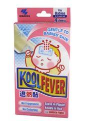 Koolfever Baby 4S