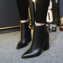 Side Zipper Pointed Toe Chunky Black Ankle Boot