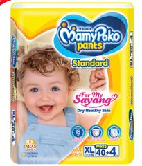 Mamy Poko Standard Pants XL40+4S