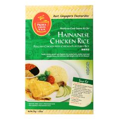 Prima Taste Hainanese Chicken Rice Ready-To-Cook Sauce Kit 370 g