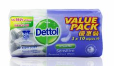 Dettol Wet Wipes SENSITIVE(V/PACK)10SX3P