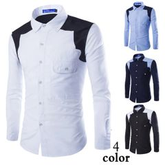 Handsome Men Color Block Long Sleeve Cool Shirt