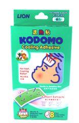 Kodomo Cooling ADHESIVE(8H) 6S