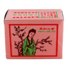 Pretty Jade Lady Chinese Tea 90G