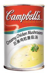 Campbell's Chicken Mushroom 305g