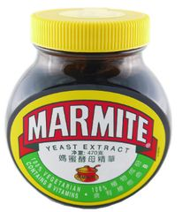 Marmite Yeast Extract 470G
